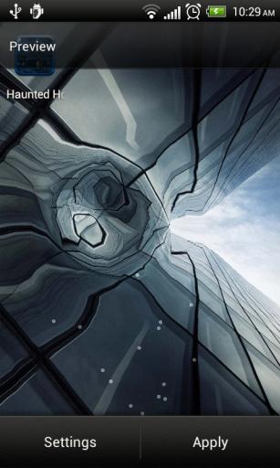 HTC One Ripple Live Wallpaper