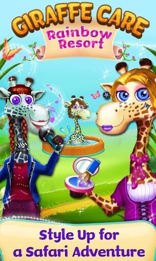 Giraffe Care - Rainbow Resort截图0