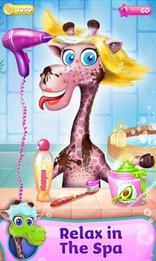 Giraffe Care - Rainbow Resort截图4