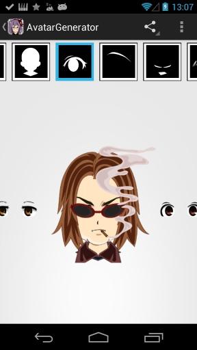 Avatar Maker -Profile creator-截图0