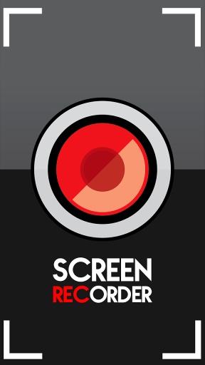 屏幕录像机高清-临