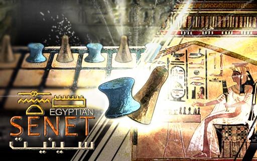 埃及赛尼特棋 (古埃及游戏)- 神秘的来世之旅截图0