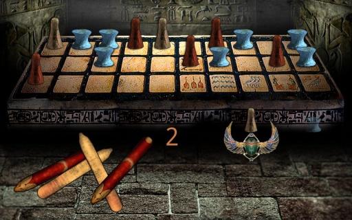 埃及赛尼特棋 (古埃及游戏)- 神秘的来世之旅截图1