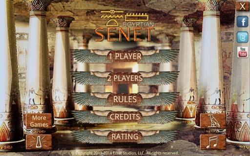 埃及赛尼特棋 (古埃及游戏)- 神秘的来世之旅截图2