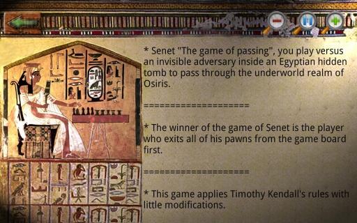 埃及赛尼特棋 (古埃及游戏)- 神秘的来世之旅截图3