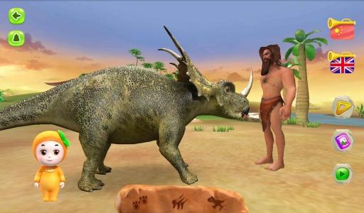 动物恐龙版》将带领孩子穿越古代深山丛林,去探索古老神秘的恐龙世界.