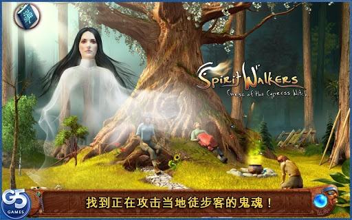靈魂行者:賽普里斯女巫的詛咒完整版截圖1