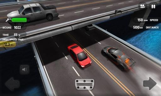 交通比赛截图3