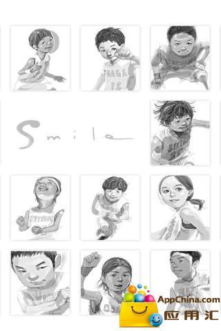 井上雄彦Smile插画集截图1