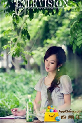 绿茶美女动态壁纸