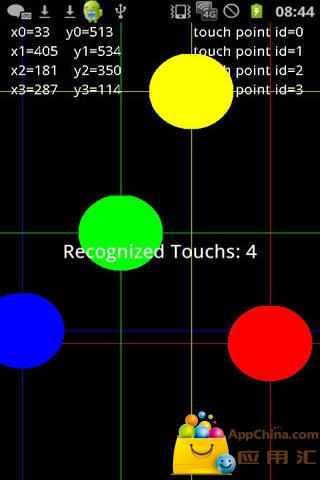 系统信息截图2