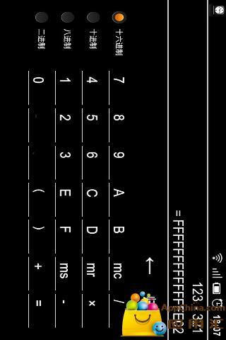 多进制计算器截图3