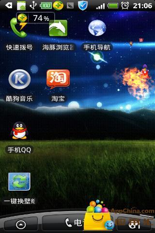 乔巴和魔法师万千动态壁纸汇 HD 個人化 App-癮科技App