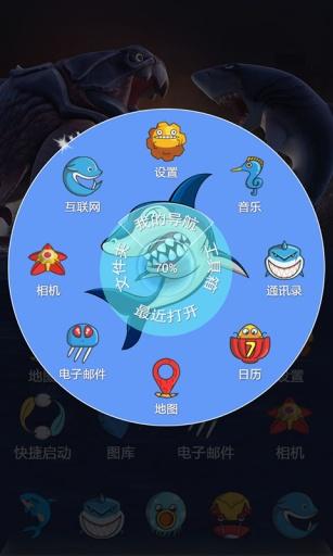 饥饿鲨之进化-宝软3D主题截图1