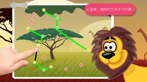 儿童拼图 教我用野生动物卡通追踪&数数
