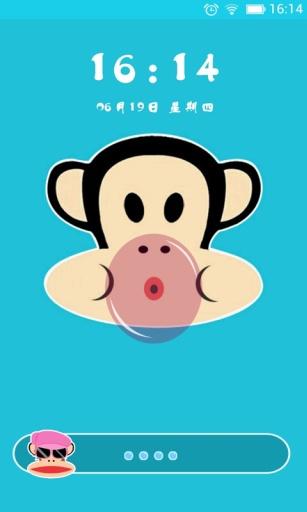 大嘴猴情侣主题动态壁纸锁屏截图1
