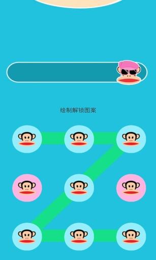 大嘴猴情侣主题动态壁纸锁屏截图2