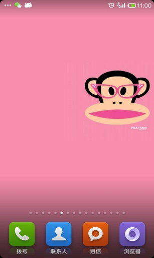 大嘴猴情侣主题动态壁纸锁屏截图3