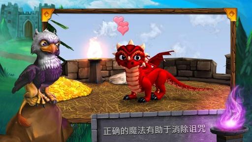 梦幻动物宝宝截图2