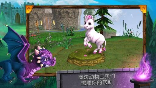梦幻动物宝宝截图4
