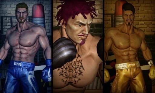 拳击之王截图2