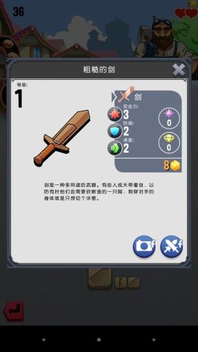 铁匠迷情2截图2