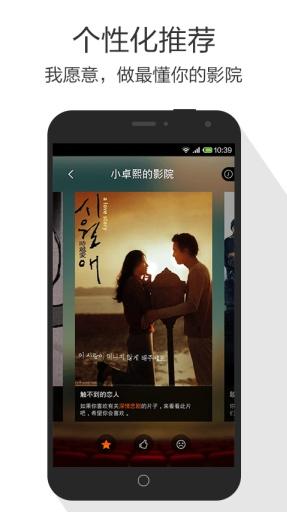 免費音樂App|腾讯视频|阿達玩APP
