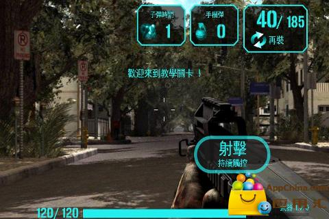 玩射擊App|枪火僵尸高级版免費|APP試玩