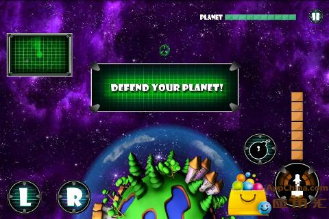 行星防御截图0