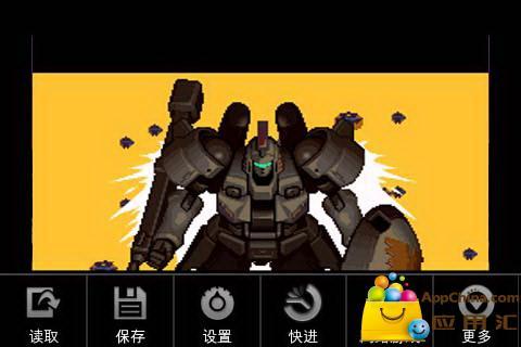 玩格鬥快打App|机动战记-高达终极PK免費|APP試玩