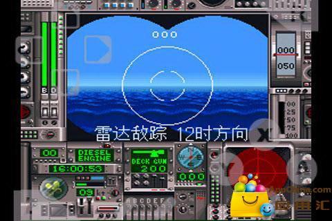 战斗潜水艇