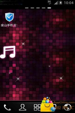 pinkmusic音乐主题