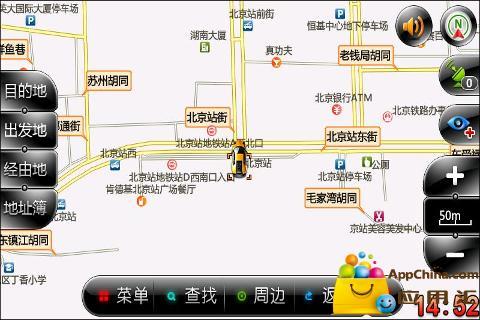 旅行者导航地图截图1