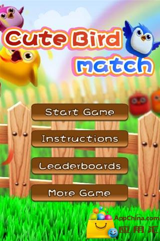 傻鸟消消看(免费版) Cute Bird Match (FREE)