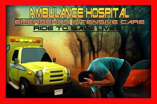 救护车医院急诊