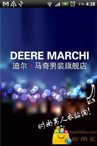 deeremarchi旗舰店