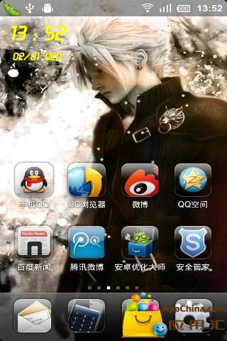 最终幻想动态壁纸锁屏HD安卓版免费下载到手机