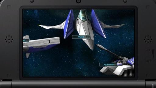3DS emulator截图2