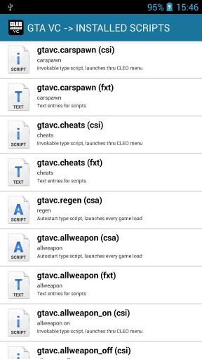 GTA辅助工具截图1