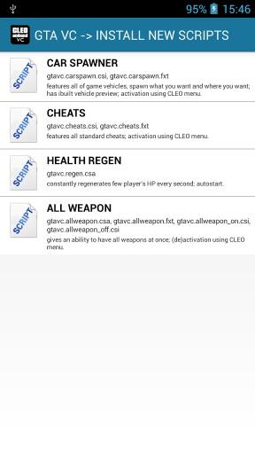 GTA辅助工具截图2