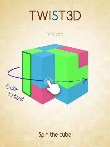 3D魔方截图0