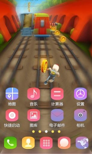 地铁酷跑-宝软3D主题