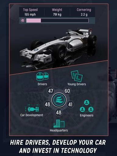 赛车经理截图0