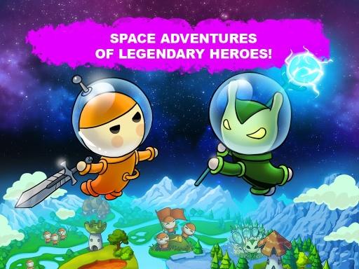 蘑菇战争:太空大战!截图0