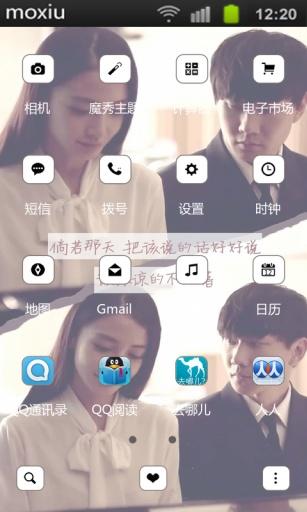 秀fans·林俊杰JJ主题桌面截图2