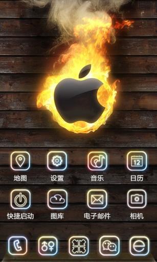苹果炫彩风-宝软3D主题