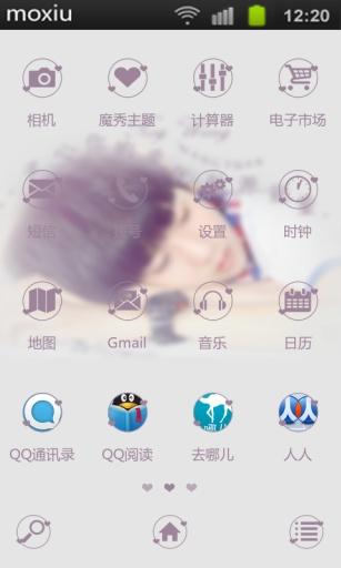 秀fans·王源主题桌面截图2