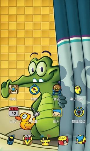 顽皮小鳄鱼爱洗澡-宝软3D主题