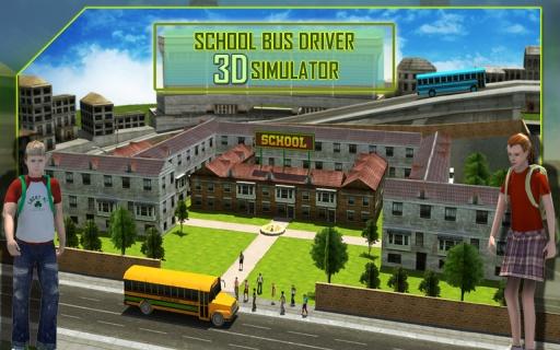 3D校车司机截图1