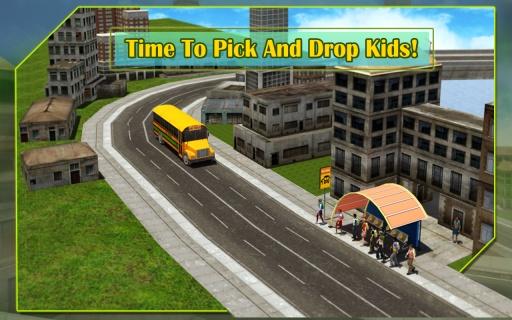 3D校车司机截图3